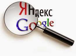 Добавления сайта в поисковые системы